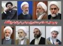 چهره هایی که صلاحیتشان برای انتخاب خبرگان احراز نشد + عکس