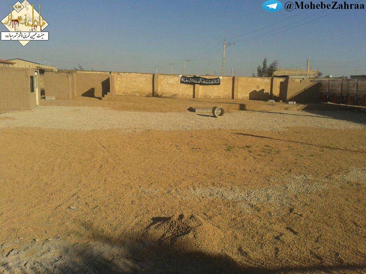 تصاویر ساخت محل عزاداری و نمایشنامه یاس کبود شهر میانرود