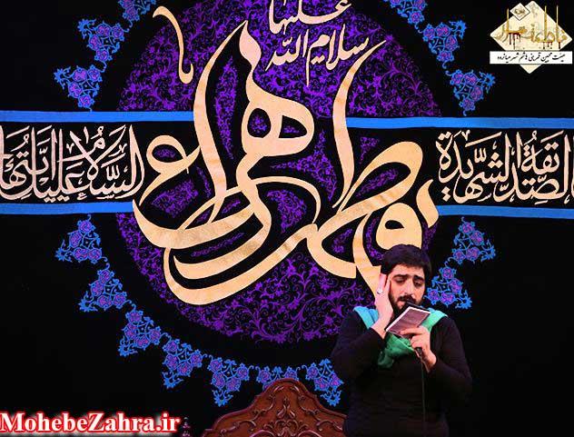 دانلود مراسم شب اول فاطمیه 1394 با صدای حاج سید مجید بنی فاطمه