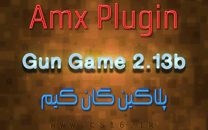 دانلود پلاگين Gun Game 2.13b
