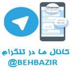 معرفی کانال تلگرام