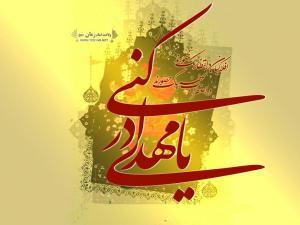 کد های پیشواز ویژه ماه شعبان و ولادت امام زمان (عج) برای همراه اول و ایرانسل