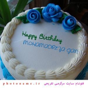 کیک تولد با اسم مریم تــــــــوپ 9