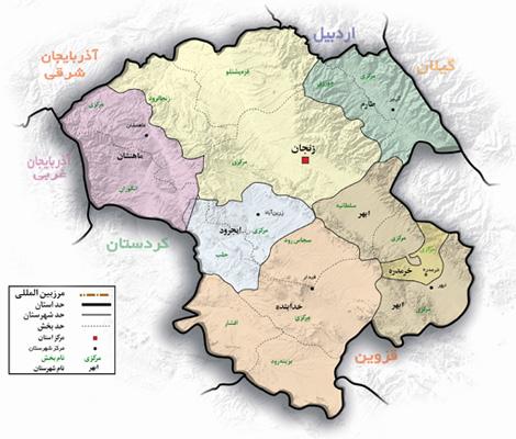 جغرافیای ایران 18