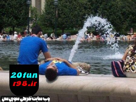 http://20fun.rozup.in/Pictures/tanz/20fun.r98.ir-pic-fun-(9).jpg