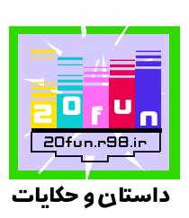 http://20fun.rozup.in/aks/dastan.png