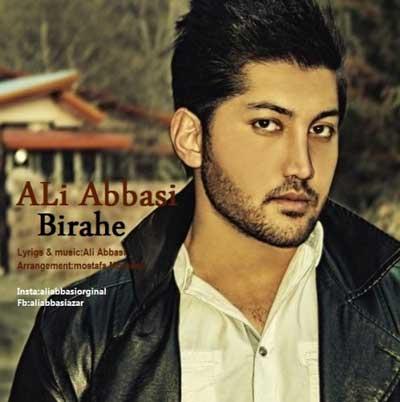 دانلود آهنگ جدید علی عباسی - بیراهه