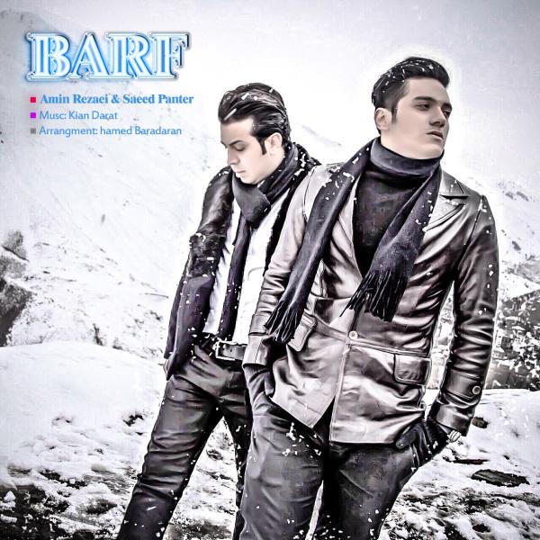 دانلود آهنگ جدید سعید پانتر و امین رضایی - برف
