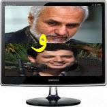عباسی و رائفی پور