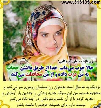 نتیجه تصویری برای تصاویر متحرک هفته عفاف و حجاب