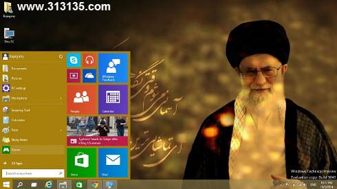 ندای یک بسیجی عاشق - دانلود کتاب آموزش تصویری نصب ویندوز 10 + ...