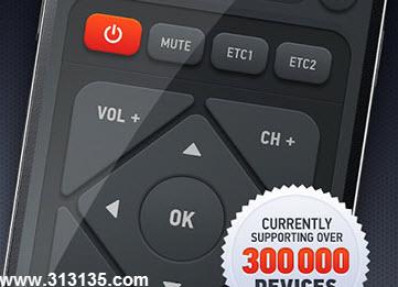دانلود نرم افزار ریموت کنترل تلویزیون و وسایل خانگی برای اندروید