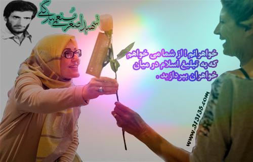 شهید اصغر منعمی بیدگلی