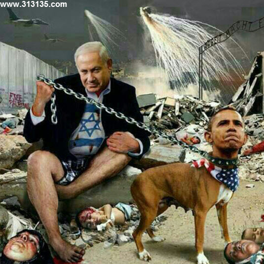 نتانیاهو حیوان