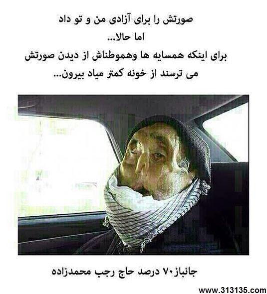 حاج رجب محمدزاده