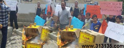 سوزاندن هدیه ایران توسط فلسطین