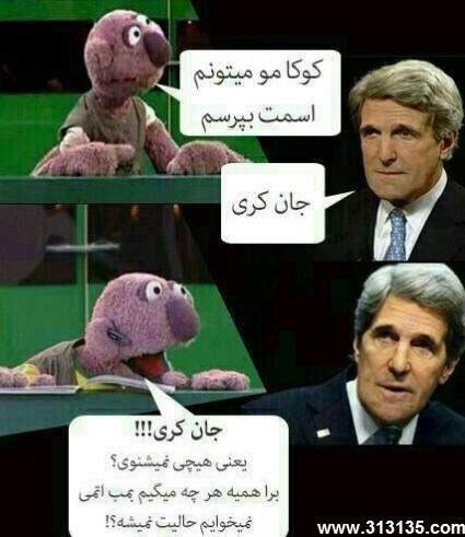 جناب خان و جان کری