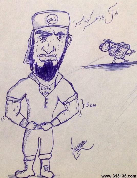 عکس خنده داری داعش