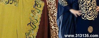 اهانت به قرآن
