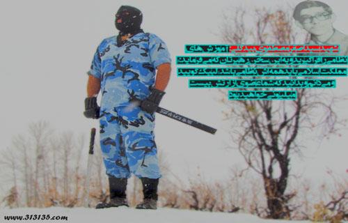 شهید سید اصغر مصطفوى بیدگلى