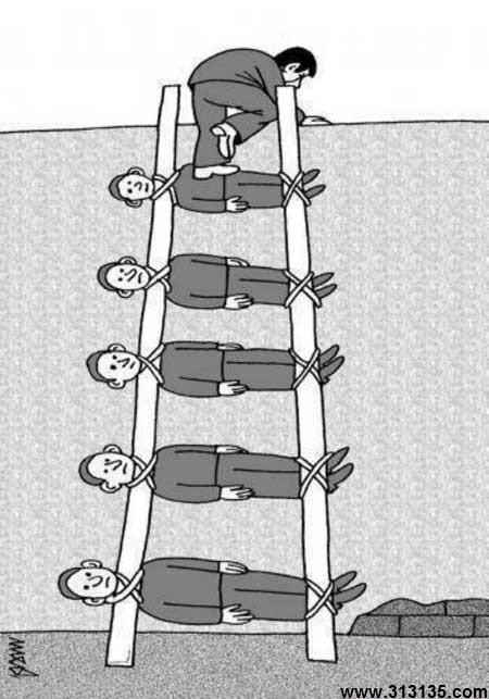 پله ساختن از دیگران