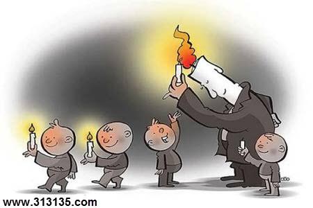 کاریکاتور معلم