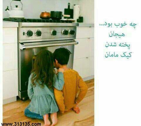 عکس نوشته کیک مامان