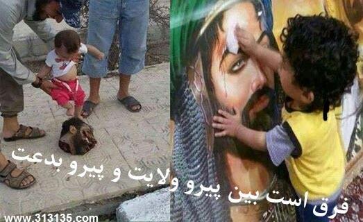 بچه داعش