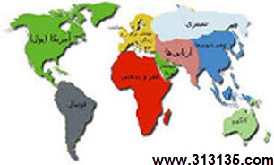 علت نام گذاری کشورها