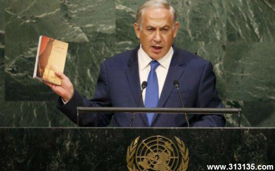 کتاب  فلسطین از منظر رهبر انقلاب اسلامی
