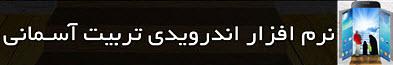 حسین شاهدی