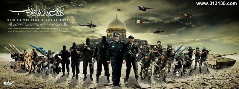 موشن گرافیک مدافعان حرم