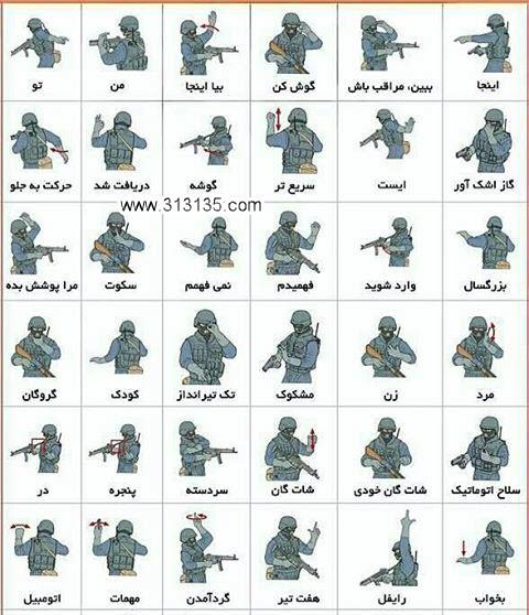 آموزش نظامی