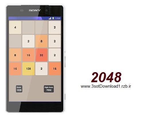 دانلود بازی فکری 2048 برای اندروید