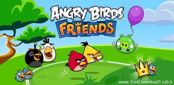دانلود بازی Angry Birds Friends v1.4.1 برای اندروید