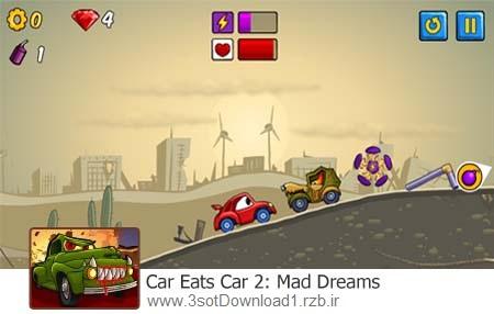 دانلود بازی کم حجم Car Eats Car 2: Mad Dreams برای کامپیوتر
