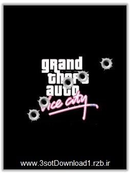 دانلود بازی GTA Vice City برای جاوا