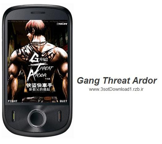 دانلود بازی Gang Threat Ardor برای جاوا