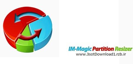 دانلود نرم افزار تغییر حجم پارتیشن ها IM-Magic Partition Resizer 1.1-سه سوت دانلود 1