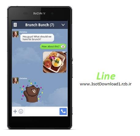 دانلود ورژن جدید مسنجر لاین LINE: Free Calls & Messages v4.4.0 برای اندروید