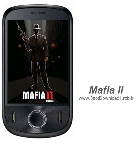 دانلود بازی Mafia II برای جاوا لمسی