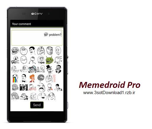 دانلود نرم افزار ترول Memedroid Pro v3.53 برای اندروید