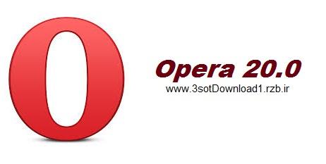 دانلود ورژن جدید مرورگر اپرا Opera 20.0 Final
