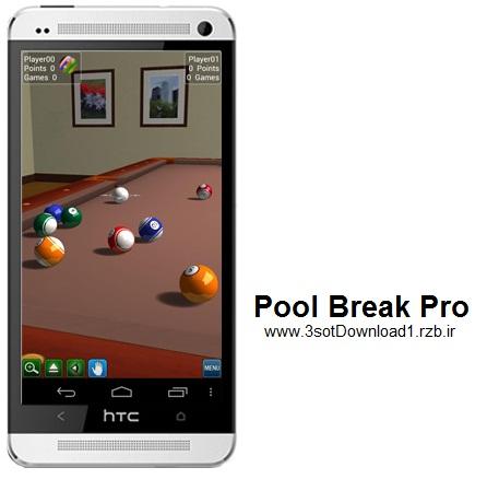 دانلود بازی بیلیارد Pool Break Pro برای اندروید