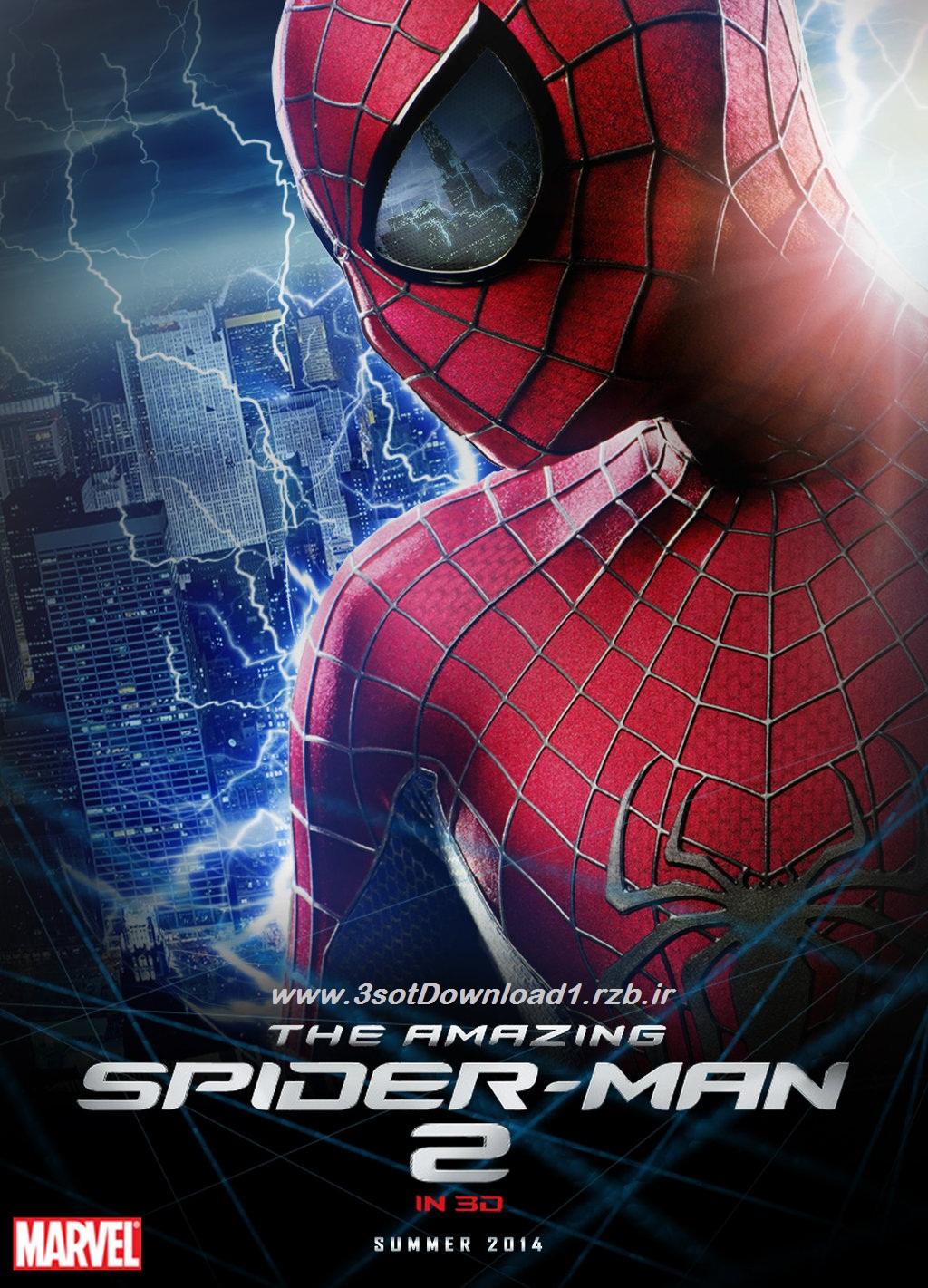 خرید پستی بازی اسپایدرمن شگفت انگیز The Amazing Spider Man 2 برای کامپیوتر