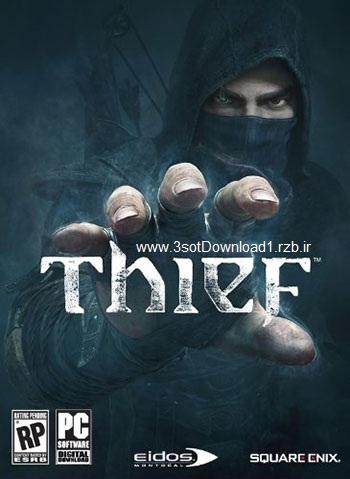 دانلود بازی Thief برای کامپیوتر