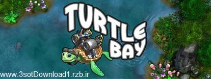 دانلود بازی Turtle Bay برای کامپیوتر