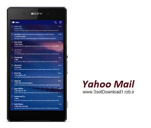 مدیریت ایمیل یاهو با Yahoo Mail 4.0.2 برای اندروید