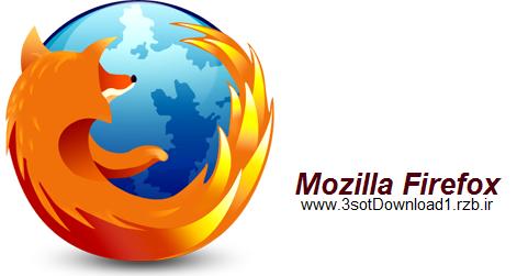 دانلود ورژن جدید مروگر محبوب فایرفاکس Mozilla Firefox 28.0 Final
