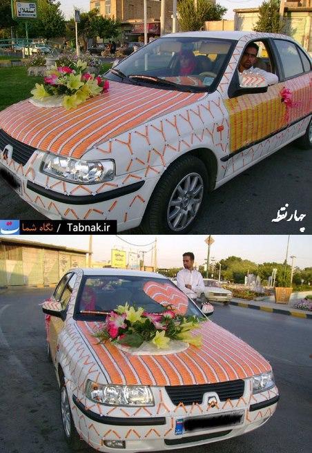 تزئین ماشین عروس با 4500 عدد کارت شارژ+عکس